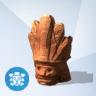 Terracotta Masker van Khaas