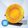 _Omiscaanse Gouden Kalenderplaat