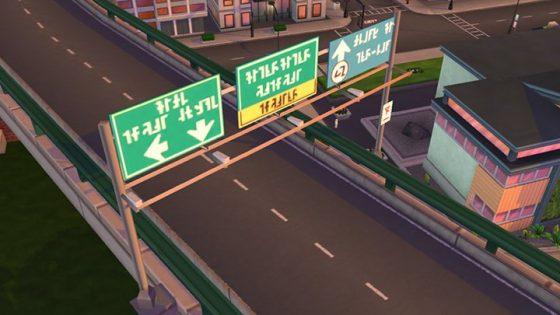 De Sims Mobile teaset nieuwe buurt
